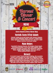 Harvest Dinner Menu